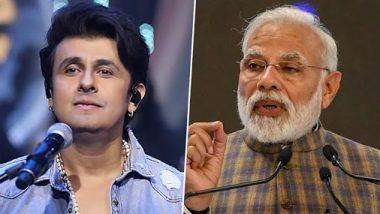 Janata Curfew: पंतप्रधान नरेंद्र मोदी यांच्या जनता कर्फ्यूला गायक सोनू निगम याचे समर्थन