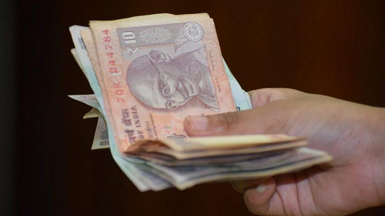 Fact Check: मार्च 2021 नंतर 5, 10 आणि 100 रुपयांच्या जुन्या नोटा चलनातून बाद करण्याची RBI ची घोषणा? PIB ने केला खुलासा