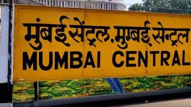 मुंबई सेंट्रल स्टेशनचे नाना शंकरसेठ टर्मिनस असे नामकरण करण्याचा प्रस्ताव महाराष्ट्र विधानसभेने एकमताने संमत