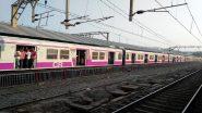 Mumbai: लोकल प्रवासाची मुभा नसल्याने दहावीच्या शिक्षकांनी छेडले 'विनातिकीट प्रवास' आंदोलन
