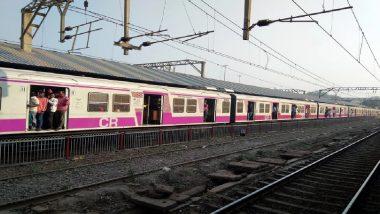 Mumbai Local Updates: मुंबई लोकलच्या मध्य रेल्वे मार्गावरील ट्रेन्समध्ये गर्दी टाळण्यासाठी आजपासून 68 अधिक फेर्या वाढवल्या; सोशल डिस्टंसिंग पाळण्याचं आवाहन