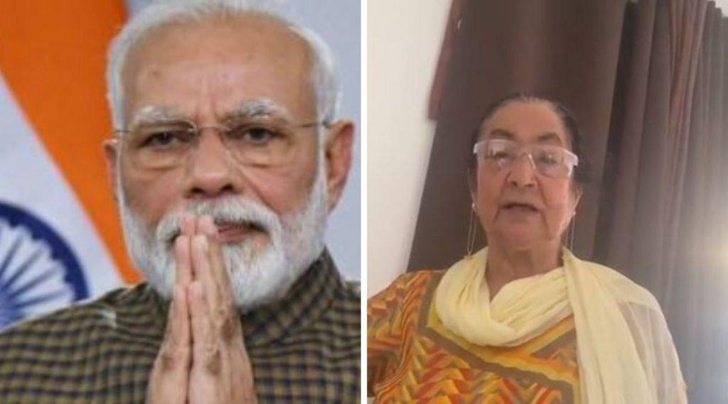 अभिनेता अनुपम खेर यांच्या मातोश्रींना पंतप्रधान नरेंद्र मोदी यांच्या आरोग्याची चिंता, व्हिडिओच्या माध्यमातून झाल्या भाऊक (Video)
