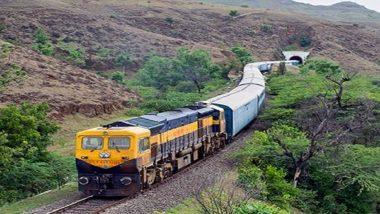 Kisan Special Parcel Train: नाशिक ते बिहार दरम्यान आज पहिली किसान स्पेशल पार्सल ट्रेन धावणार, जाणुन घ्या या उपक्रमाचे वैशिष्ट्य