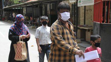 Coronavirus In Maharashtra: मंत्रालयामध्ये अधिकारी, कर्मचारी सह भेट देणार्यांंना फेस मास्क बंधनकारक; महाराष्ट्र सरकारचा नवा नियम
