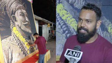 Shiv Jayanti 2020: मुंबईतील नितीन कांबळे या कलाकाराने रचला जागतिक विक्रम, 46,080 प्लास्टिक मण्यांमधून साकारली शिवरायांची प्रतिमा