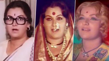 Ranjana Deshmukh Death Anniversary: एव्हरग्रीन रंजना देशमुख यांची '5' गाजलेली गाणी, Watch Video