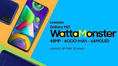 भारतात Samsung Galaxy M21 येत्या 16 मार्चला होणार लॉन्च