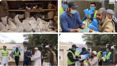 Coronavirus Outbreak: शाहिद अफरीदी ने पाकिस्तानमधील 2000 कुटुंबांना पुरवले रेशन; Netizens ने विराट कोहली, सचिन तेंडुलकर यांना फटकारले
