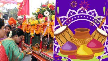Shimga Festival 2020:  शिमगोत्सव निमित्त कोकणात दशावतार, जाखाडी नृत्य ते ग्रामदैवतेची पालखी नाचवणं असा असतो होळी सणाचा उत्साह!