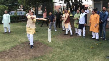 Howzat! भाजपा आमदारांसोबत MP चे माजी मुख्यमंत्री शिवराज सिंह चौहान यांनी लुटला क्रिकेट खेळण्याचा आनंद, लगावले चौकार आणि षटकार