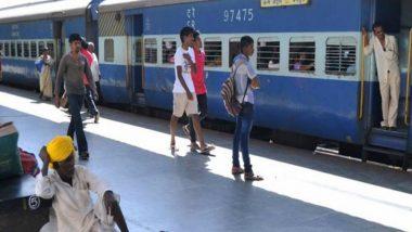 आजपासून बदलले Railway Reservation चे नियम, प्रवासाच्या 5 मिनिटांपूर्वी करता येणार तिकिट बुक