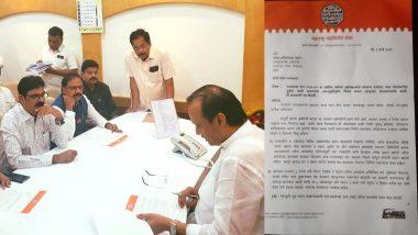6 मार्चच्या महाराष्ट्र अर्थसंकल्पासाठी 'मनसे'ने दिल्या महत्वाच्या सूचना; MNS शिष्टमंडळाने घेतली अर्थमंत्री अजित पवार यांची भेट