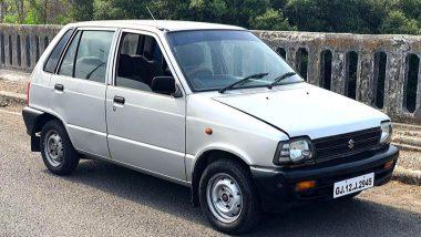 खुशखबर! भारतीय बाजारात पुन्हा सादर होणार Maruti 800; कंपनीकडून होत आहे दोन नव्या कार्सची निर्मिती, 5 लाखाहून कमी किंमत