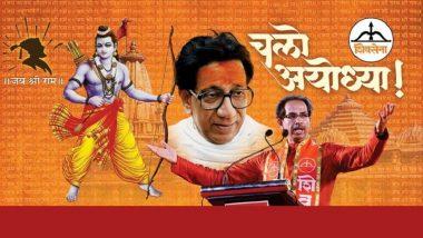 चलो अयोध्या: मुख्यमंत्री उद्धव ठाकरे आज Ayodhya येथे घेणार राम लल्लाचे दर्शन; कोरोना व्हायरसच्या पार्श्वभूमीवर शरयू आरती टाळली
