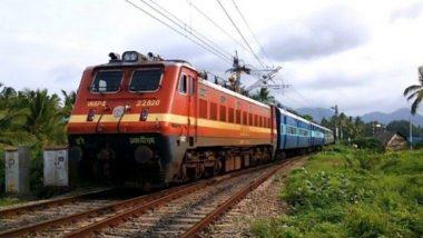 Train Cancelled: 1 जुलै ते 12 ऑगस्ट या कालवधीमधील सर्व मेल, एक्सप्रेस, पॅसेंजर, लोकल रेल्वेगाड्या रद्द; प्रवाशांना मिळणार तिकिटांचा Full Refund