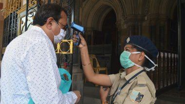 Coronavirus Lockdown काळात महाराष्ट्र शासनाने हाऊसिंग सोसायट्यांसाठी जारी केली खास नियमावली