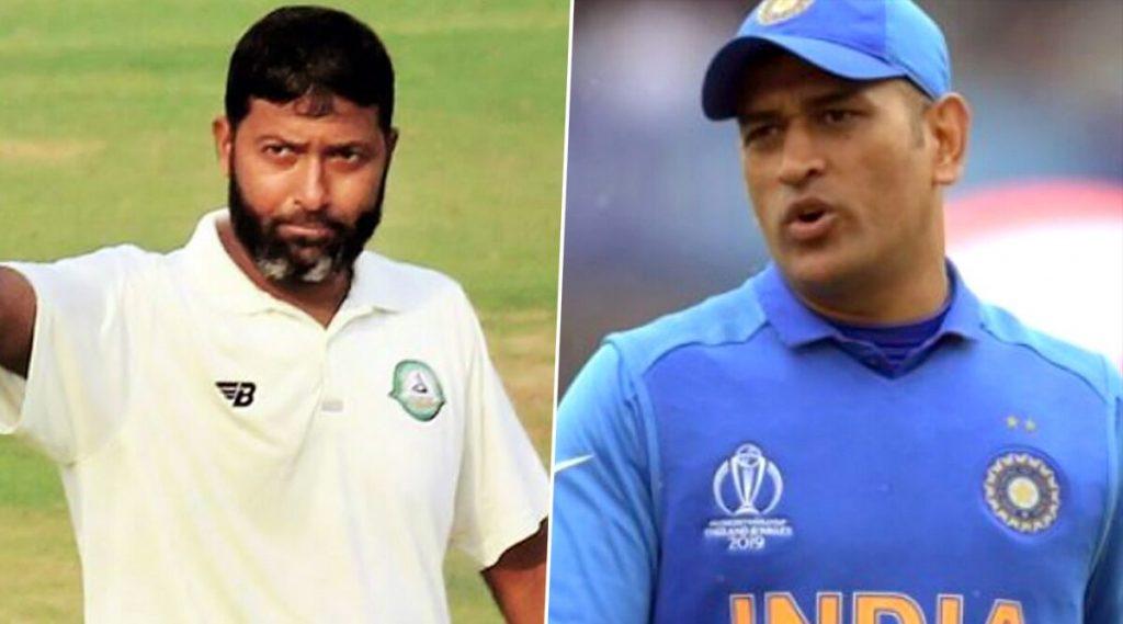 भारताचा माजी फलंदाज वसीम जाफर ने केले एमएस धोनीचे समर्थन, म्हणाला फिट असल्यास टीम इंडियामध्ये समावेश होणे आवश्यक