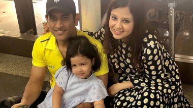MS Dhoni's Daughter Ziva Gets Rape Threats: एमएस धोनीच्या रांची फार्महाऊसच्या सुरक्षेत वाढ, माथेफिरूच्या धमकीनंतर पोलिसांचीकारवाई
