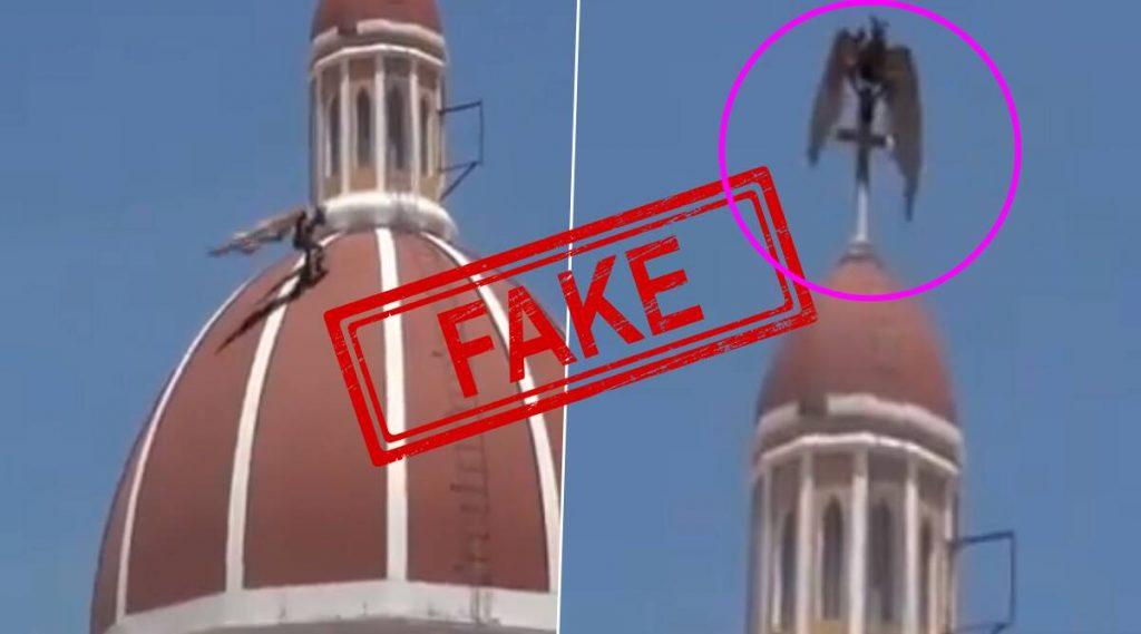 Fact Check: इटलीमध्ये COVID-19 च्या पार्श्वभूमीवर चर्चवर दिसला धडकी भरवणारा पक्षी, जाणून घ्या या बनावट व्हायरल व्हिडिओचे सत्य