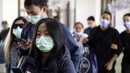 Coronavirus Outbreak: जगभरात कोरोना व्हायरसमुळे 47 हजारापेक्षा अधिक जणांचा मृत्यू, इटली मध्ये स्थिती भयंकर