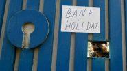 Bank Holidays in April 2020: एप्रिल महिन्यात यंदा राम नवमी, डॉ. बाबासाहेब आंबेडकर जयंती सह सुट्ट्यांमुळे 11 दिवस बंद राहणार  बॅंकेचे आर्थिक व्यवहार