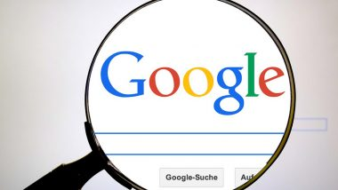 Google एप्रिल फूल प्रँक यंदा नाही करणार साजरा, Coronavirus Pandemic पार्श्वभूमीवर घेतलना निर्णय
