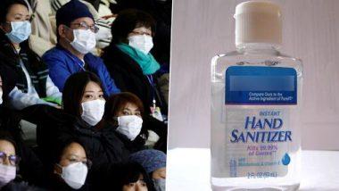 Coronavirus: हॅन्ड सॅनिटायझर, मास्क मिळत नसतील तर 'या' क्रमांकावर करा तक्रार; केंद्र सरकार करणार कडक कारवाई