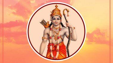 Ram Navami 2020: रामनवमी चे व्रत करण्यासाठी 'या' गोष्टी ठेवा कायम ध्यानात