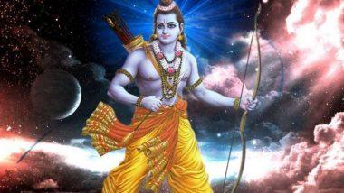 Ram Navmi 2020 Songs: यंदा राम नवमी निमित्त ही सुंदर गाणी ऐकून साजरा करा श्रीराम जन्मोत्सव!