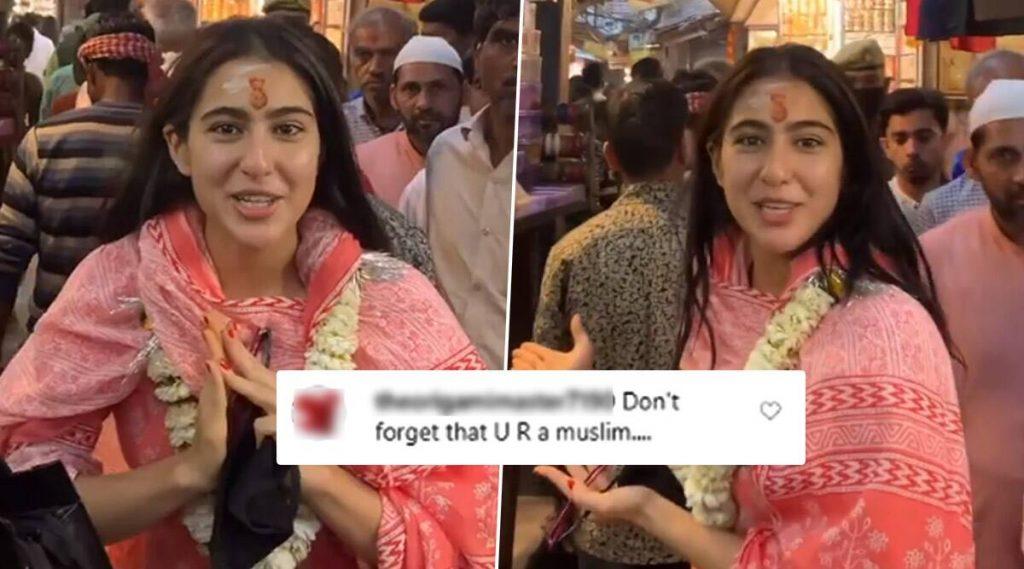 सारा अली खान ने शेअर केला काशी विश्वनाथ मंदिराच्या बाहेरील सुंदर क्षण; 'तू मुस्लिम आहेस हे विसरू नकोस' म्हणत ट्रोलर्सने सुनावले