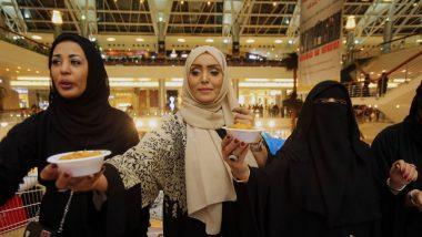 सौदी अरेबिया: महिलांची तारिफ किंवा कॉफी-डिनरसाठी विचारल्यास पडणार महागात, होईल थेट तुरुंगात रवानगी