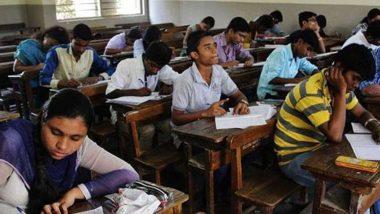 Maharashtra Board SSC HSC Exam Dates 2021: 12 वी ची परीक्षा  23 एप्रिल, 10 वी परीक्षा 29 एप्रिल पासून सुरू होणार; शिक्षणमंत्री वर्षा गायकवाड यांची माहिती