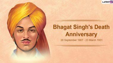 Bhagat Singh's Death Anniversary 2020: भगतसिंह यांच्या स्मृतीदिनी मराठी Quotes, HD Greetings, Wallpapers, Whatsapp Status च्या माध्यमातून, शेअर करा त्यांचे क्रांतिकारी विचार