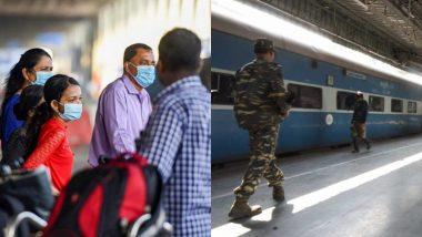 Coronavirus Outbreak in India: ट्रेनच्या AC Coach मधून हटवले पडदे, ब्लँकेट; COVID-19 संक्रमण टाळण्यासाठी सेंट्रल-वेस्टर्न रेल्वेचा महत्त्वपूर्ण निर्णय