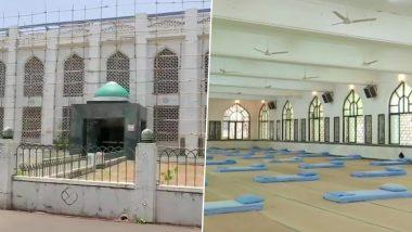 पुणे: आझम कॅम्पस मध्ये मशिदीचं रूपांतर क्वारंटीन सेंटर मध्ये!