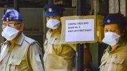 'अफवा नको जागरूकता पसरवा' मुंबई पोलिसांचे नागरिकांना आवाहन