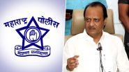 महाराष्ट्र: पोलिस कर्तव्य बजावताना 'कोरोना'मुळे मृत्युमुखी पडल्यास त्यांच्या कुटूंबाला राज्य सरकार 50 लाखांचे अनुदान देणार- उपमुख्यमंत्री अजित पवार