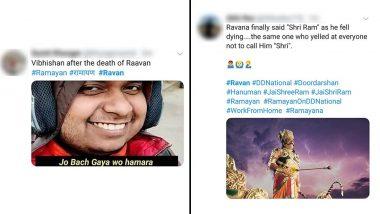 Ravan Vadh Memes: 'रावण वधा'ने रामानंद सागर यांच्या रामायण मालिकेने घेतला निरोप; सोशल मीडियामध्ये मीम्स व्हायरल