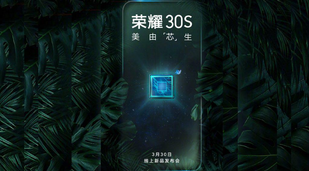 5G स्मार्टफोन Honor 30s ने रचला इतिहास; अवघ्या 1 सेकंदात विकले गेले तब्बल 100 कोटी पेक्षा जास्त फोन