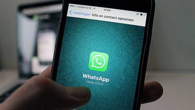WhatsApp Hacking: ठाणे पोलिस आयुक्तालयाकडून व्हॉट्सअॅप अकाऊंट हॅक प्रकरणी नागरिकांना दक्ष राहण्याचं आवाहन; सुरक्षिततेसाठी सेटिंग्समध्ये करा हे बदल