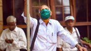 COVID-19: भारतात कोरोनाबाधितांची संख्या 2301 वर पोहोचली; 56 रुग्णांचा मृत्यू तर, 155 जणांना डिस्चार्ज