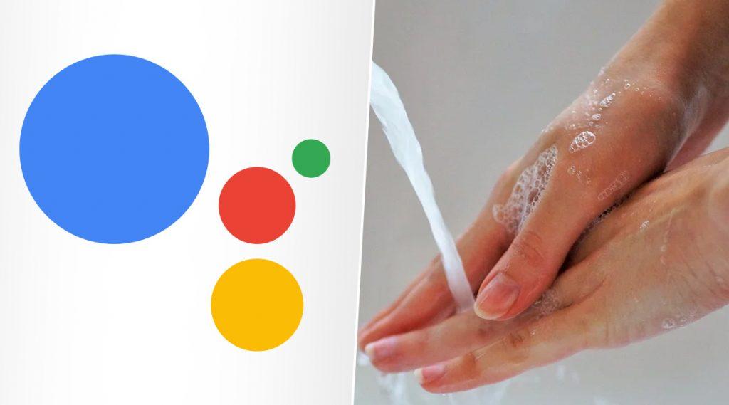 COVID-19 चा प्रार्दुभाव रोखण्यासाठी Google Assistant वारंवार करुन देणार स्वच्छ हात धुण्याची आठवण, त्यासाठी वापरा 'या' सोप्या टिप्स