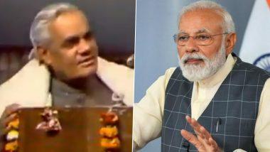 पंतप्रधान नरेंद्र मोदी यांनी शेअर केला अटल बिहारी वाजपेयी यांचा 'आयो दीयां जलाएं' कवितेचा खास व्हिडिओ (Watch Video)