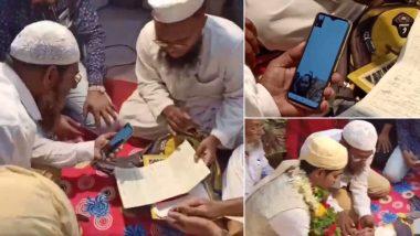Coronavirus Lockdown मुळे औरंगाबाद येथे मुस्लिम कपलने व्हिडिओ कॉलवरच उरकला 'निकाह' (Watch Video)
