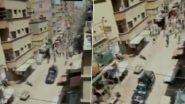 पाकिस्तान: लॉक डाऊन दरम्यान नमाज पठणासाठी एकत्र जमण्यास नाकारल्याने पोलिसांच्या गाडीवर दगडफेक; 7 जणांना अटक (Watch Video)