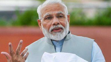 Ayodhya Ram Mandir Bhumi Pujan: पंतप्रधान नरेंद्र मोदी यांच्या सुरक्षेसाठी 150 कोरोनामुक्त पोलिसांची नेमणूक करण्यामागे 'हे' आहे महत्त्वाचे कारण