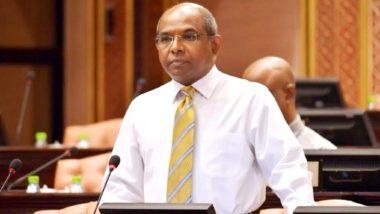 Hydroxychloroquine च्या निर्यातीला मंजूरी दिल्याने मालदीवचे परराष्ट्रमंत्री अब्दुल्ला शाहिद यांनी मानले भारत सरकारचे आभार!
