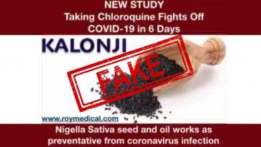 Hydroxychloroquine युक्त कलौंजी बियांमुळे कोरोना व्हायरस बरा होऊ शकतो? जाणून घ्या व्हायरल होत असलेल्या मेसेजची सत्यता