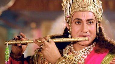 Sri Krishna on Doordarshan On Air Time & Schedule: दूरदर्शन वर उद्या पासून 'या' वेळात अवतरणार श्रीकृष्ण! प्रकाश जावडेकर यांचे ट्विट