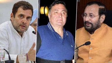 Rishi Kapoor Dies: ऋषि कपूर यांच्या निधनावर शरद पवार, राहुल गांधी, प्रकाश जावडेकर यांच्यासह अनेक राजकीय नेत्यांनी व्यक्त केला शोक; ट्विटच्या माध्यातून वाहिली श्रद्धांजली